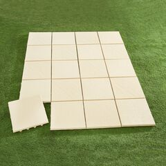 Lawn Tiles, Set of 20, TAN